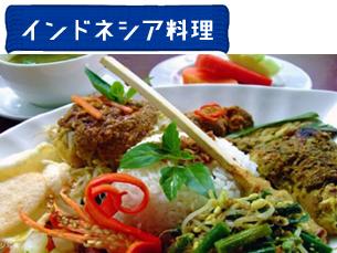クマンギレストランのインドネシア料理バリニーズセット
