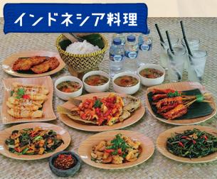 バレウダンの沢山のインドネシア料理