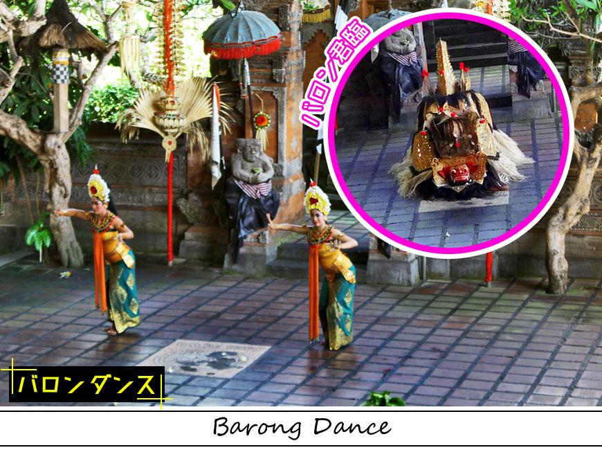 バロンダンスはバリの世界観をガムランの施律とともに