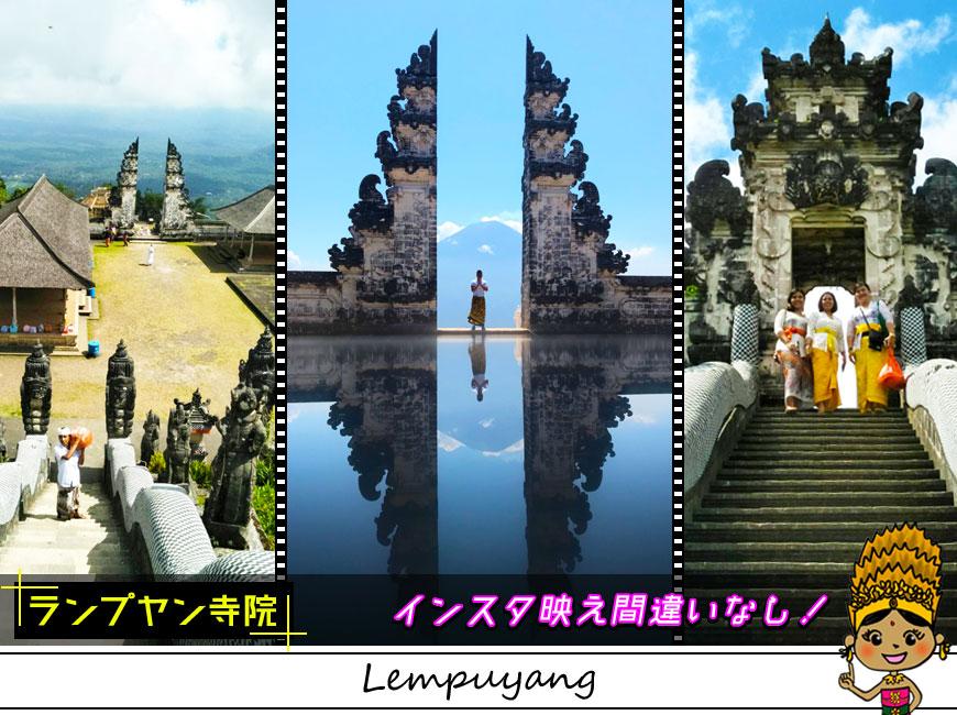 インスタ映え間違いなしのランプヤン寺院の割れ門