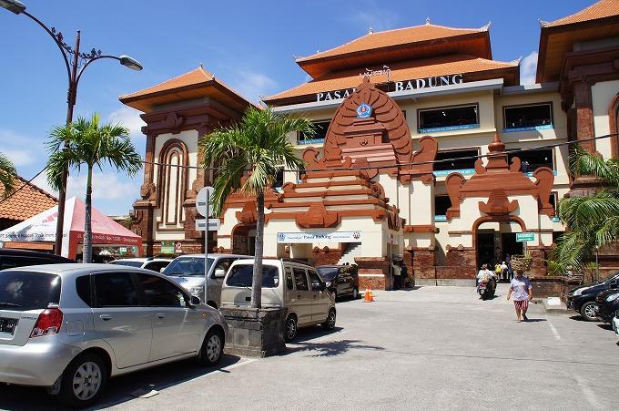バドゥン市場の外観