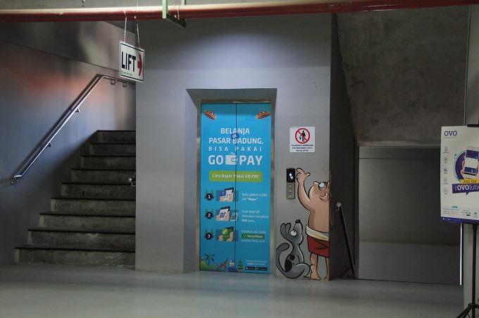 バドゥン市場内のエレベーター
